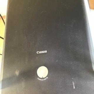 canon cano scan LIDE40