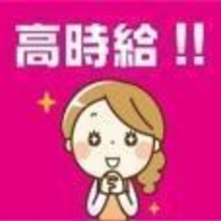 研修有★未経験者大歓迎!軽作業でらくらく♪<入社祝い金15万円> - 弘前市