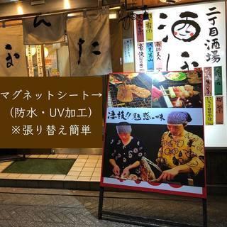 仙台で飲食店の「看板」「メニュー」「チラシ」等々作成します♫