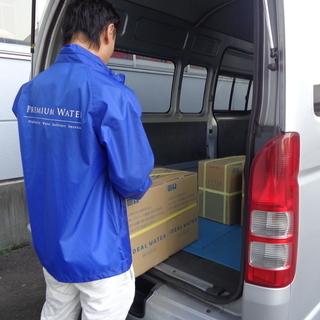 ★時給1200円~ハイエース便ドライバー募集★