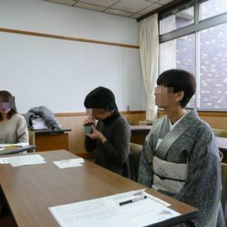 香茶の会体験講座