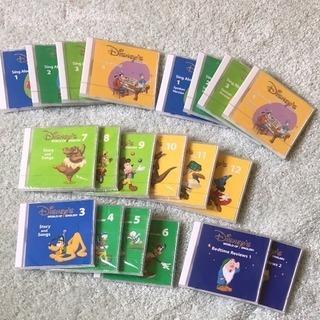 ディズニー英語システム2017年購入 CD・絵本セット(CD2枚欠品)