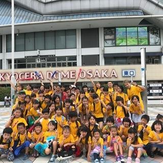 川西のキッズダンススクールMcrew Dance Studio