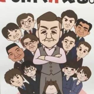 車いじりが好きな方必見!!月給25万円以上!!土日&祝休み!!佐倉...