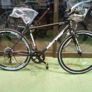 【新車】クロスバイク【ジモティ価格】