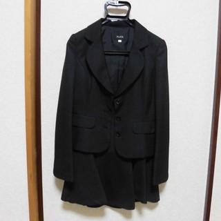 13号のスーツ