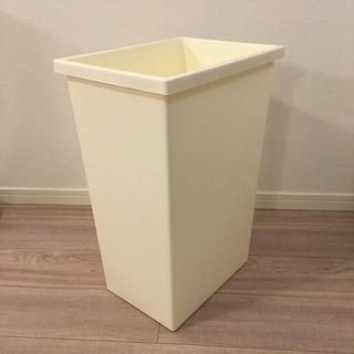 IKEA ゴミ箱 42l