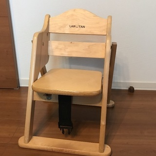 KATOJI 木製チェア