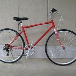 〔新品〕700Cクロスバイク(シマノ製6段変速)