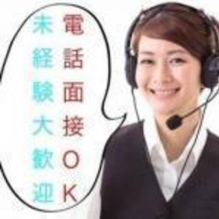 <飲料やお菓子の仕分け・ピッキング作業>寮費無料!即就業サポート...