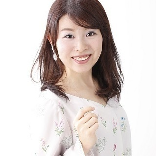 【札幌】夢・目標を現実に!叶う・達成するを当たり前にする行動計画セミナー