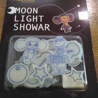 チェブラーシカMOON LIGHT SHOWAR(蓄光プレート)