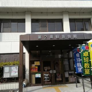 未経験者&初心者大歓迎!広島市西区の卓球教室