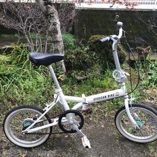 Softbank お父さん自転車売ります。
