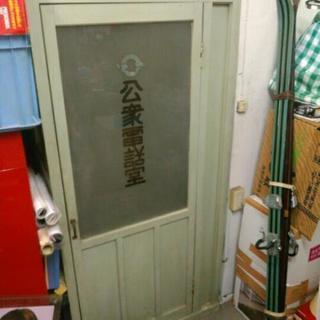昭和レトロ 公衆電話室/木製 公衆電話BOX 電電公社 電話ボッ...