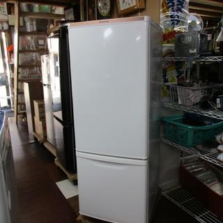Panasonic冷蔵庫 2015年製 NR-B177W
