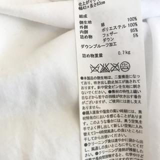 無印良品 羽根まくら + カバー 2個セット - 目黒区