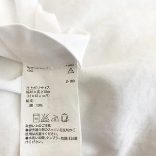 無印良品 羽根まくら + カバー 2個セット - 家具