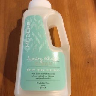 モデーア   洗濯用洗剤