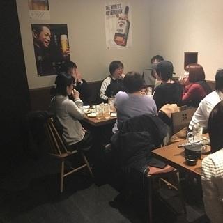 4月10日(火)20時30分〜、横浜30代40代飲み会パーティ