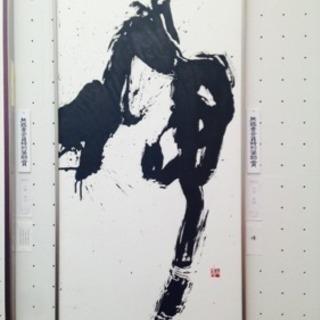 尚美書道教室の画像