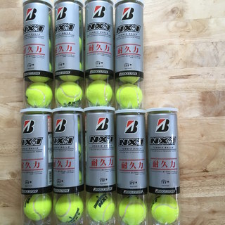 硬式テニスボール NX1(未開封)