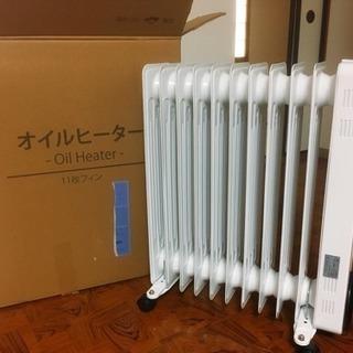 【値下げ!!】オイルヒーター(新同品)