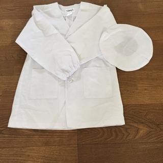 上三川町立上三川小学校  給食白衣  サイズ2号