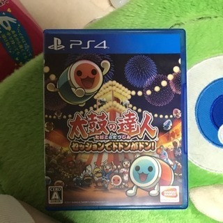 PS4  太鼓の達人