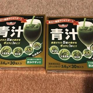 ドクターシーラボ 青汁 2箱(新品・未開封)