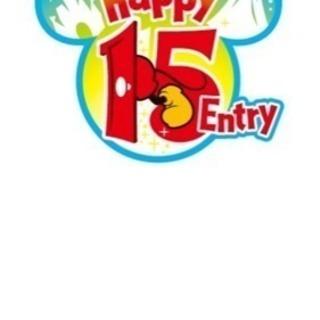 アーリー ディズニー 4月22日 (...