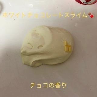 まぁなーオリジナルホワイトチョコレートスライム(*´꒳`*)Mサイズ