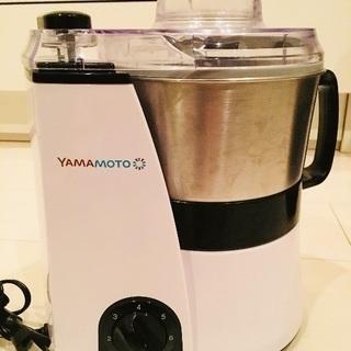 [YAMAMOTO]マルチスピードミキサー