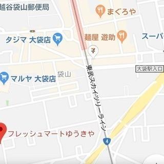 午後から有効活用可能♪地域密着スーパー☆レジor鮮魚