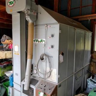 最終値下げ!米の乾燥機 フジイ HTA-90 ハイテンパー