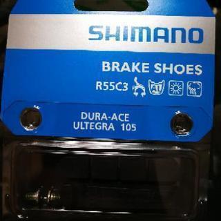 Shimano r55c3 ブレーキシュー