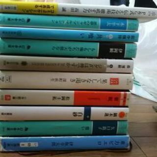 小説9冊と自己啓発本1冊の10冊セットで1000円で売ります。