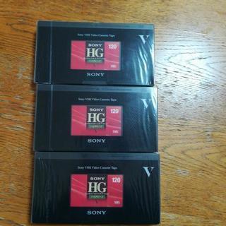SONY VHS120未使用生テープ3本