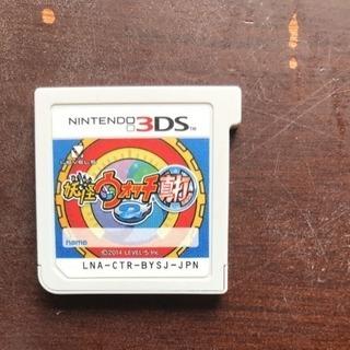 3DS 妖怪ウォッチ真打