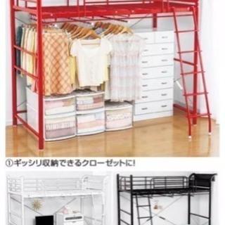 -赤いロフトベッド-