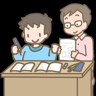 【残り1人募集】家庭教師をお探しの方!必見です!1200円〜/60分