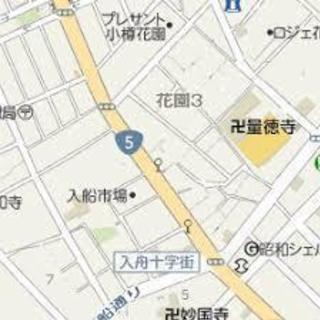個人!!大幅値下げ!!㎡10000円!!854500円!!入船2丁...