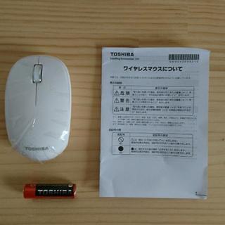 【未使用新品】東芝ワイヤレスマウス