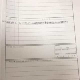 日本語教師養成講座修了した方を急募