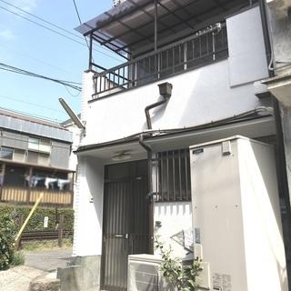 【リフォーム済】粉浜駅徒歩6分 中古テラスハウス