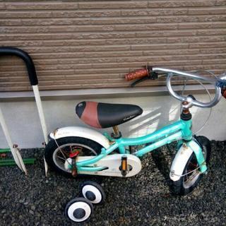 asson 自転車 12インチ
