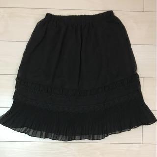 [値下げ]axes femme膝丈スカート 未使用品