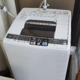 洗濯機 白い約束 5kg 1~2暮らし用