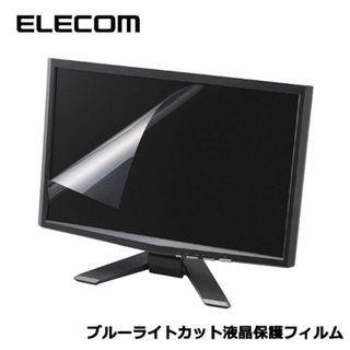 ◼新品◼ブルーライトカット液晶保護フィルム ELECOM(エレコム...