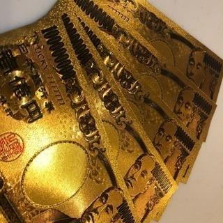 期間限定!純金24k★最上品質★一億円札★